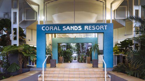 凱恩斯珊瑚沙灘度假村