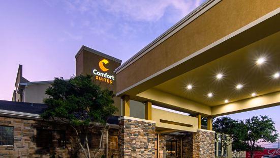 西北達拉斯愛田附近舒適全套房酒店