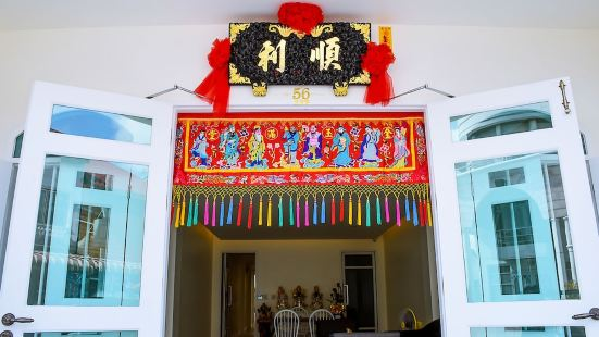 Shunli Hotel Phuket
