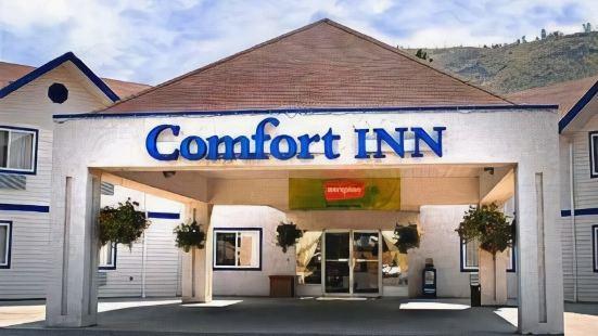 Hotel Comfort Inn Westside-kelowna