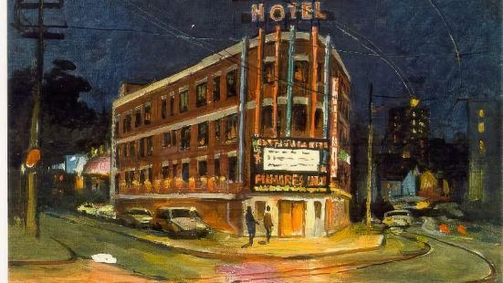 菲爾沐尓酒店