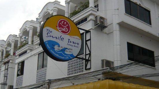 芭東微笑旅館