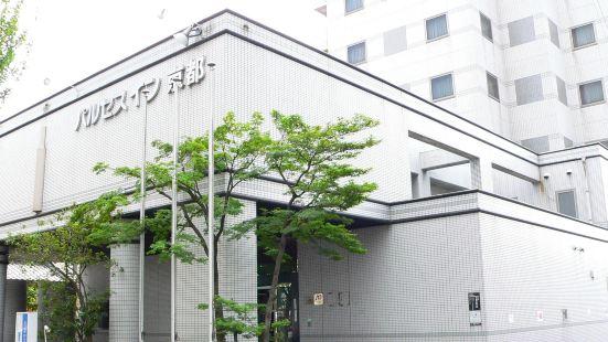 京都帕爾賽斯旅館