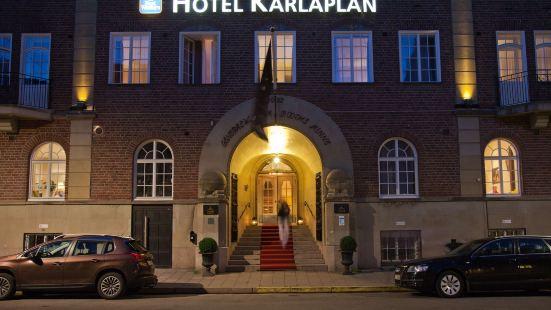 卡勒普蘭貝斯特韋斯特酒店