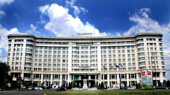 布加勒斯特JW萬豪大酒店
