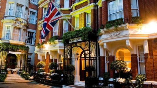 倫敦公爵飯店