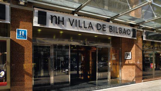 畢爾巴鄂別墅NH系列酒店