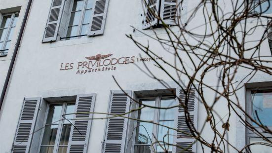 普里維羅奇皇家公寓酒店