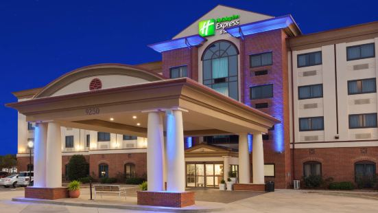 Holiday Inn Express Hotel & Suites Montgomery Boyd-Cooper Parkway, an Ihg Hotel