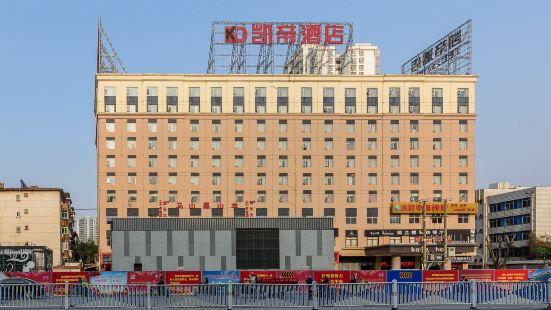 Katie Hotel