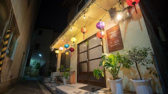 傳統公寓酒店 - 青年旅舍