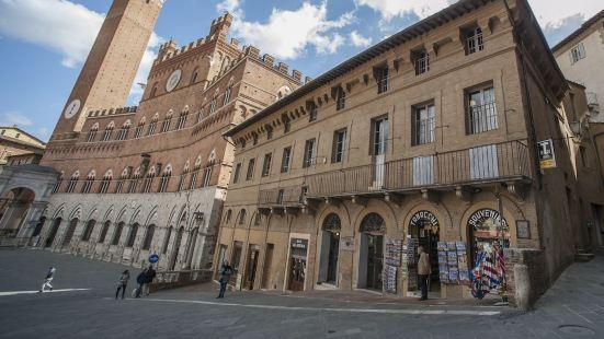 Palazzo del Papa B&B