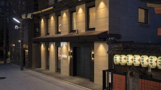 京都祇園餘韻酒店