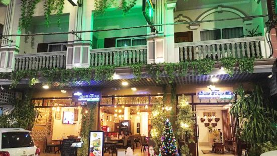 Siem Reap City Angkor Boutique