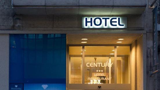 安特衞普中心世紀酒店
