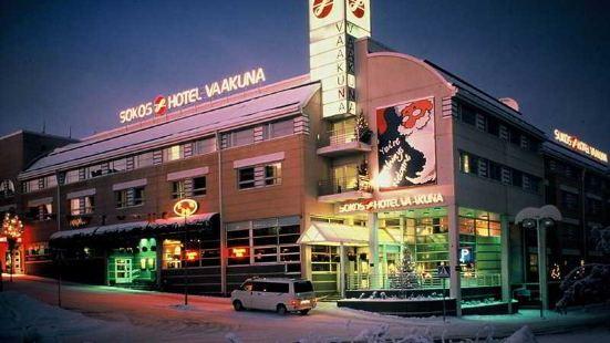 羅瓦涅米蘇可酒店