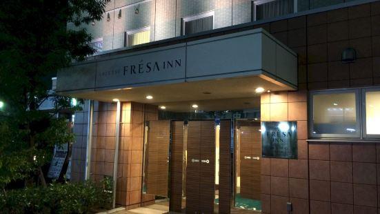 Sotetsu Fresa Inn Kamakura-Ofuna kasamaguchi