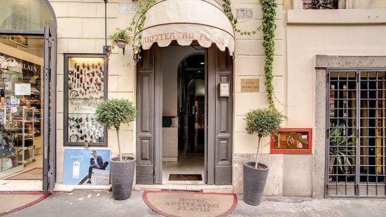 安費緹亞多弗拉維奧酒店