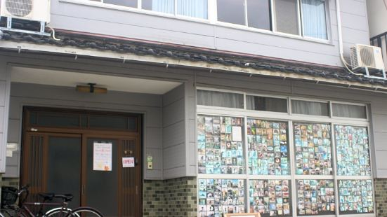 Guesthouse En in Tottori Sakaiko