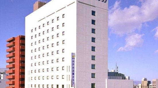 函館法華俱樂部酒店