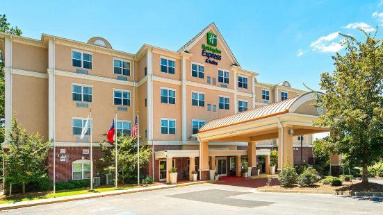 Holiday Inn Express Hotel & Suites Lagrange I-85