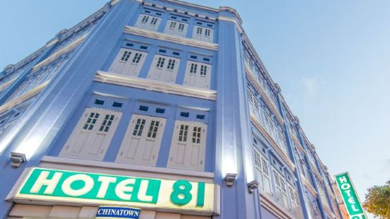 Hotel 81 Chinatown Singapore (Staycation Approved)