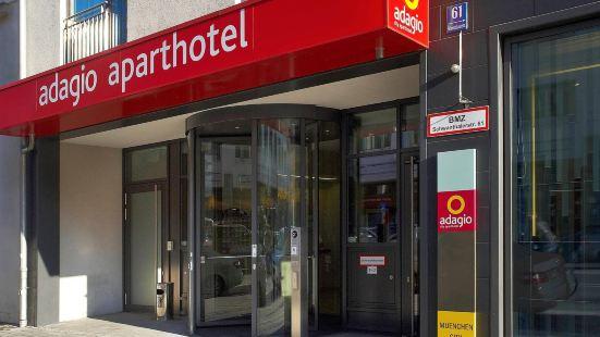 慕尼黑市阿德吉奧公寓式酒店