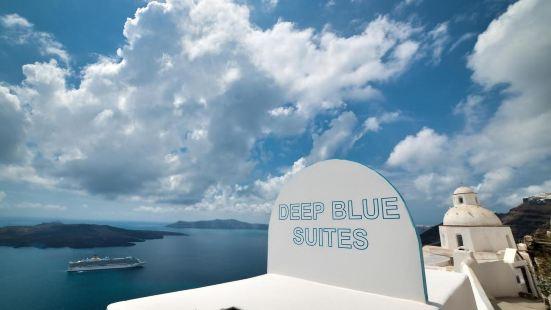 Fira Deep Blue Suite