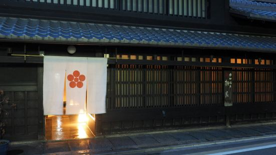 Petit Hotel Kyoto