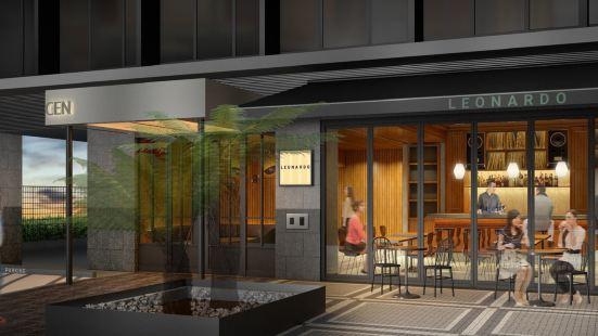 Centurion Hotel Cen Hakata