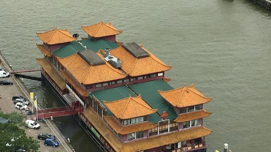 新海洋樂園酒店