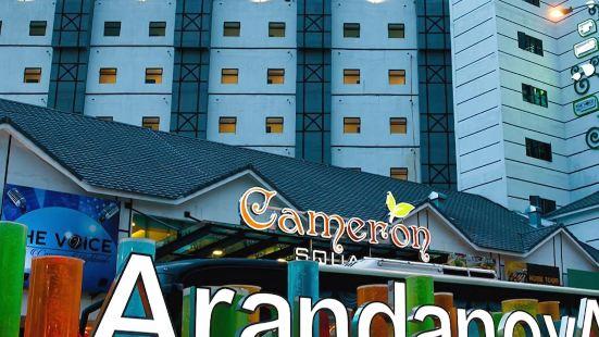 薩哈拉新套房酒店