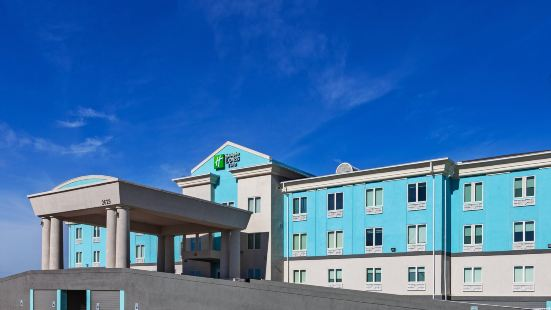 拉瓦卡港智選假日酒店