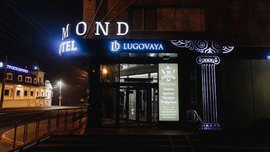 盧戈瓦亞鑽石酒店