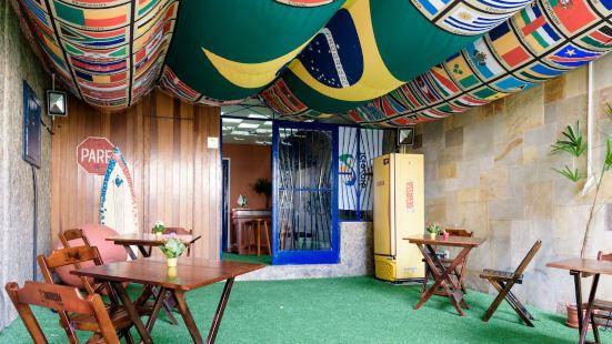 維拉伊莎貝爾馬拉卡納青年旅舍