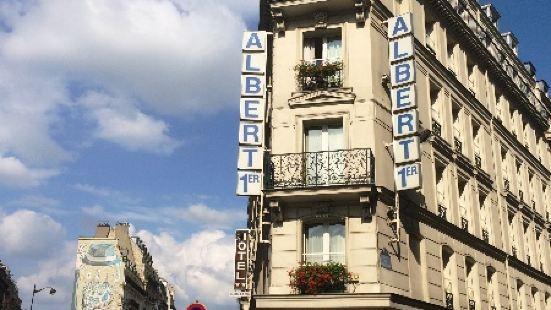 巴黎艾伯特 1 世酒店