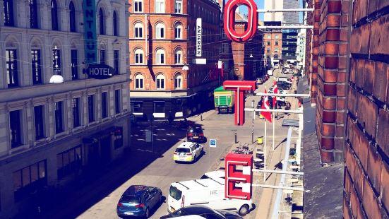 哥本哈根阿奈克斯酒店