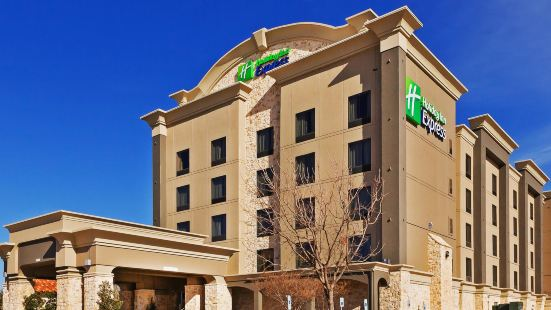 Holiday Inn Express Frisco, an Ihg Hotel