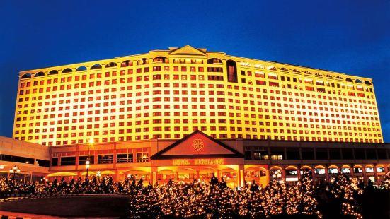 雲頂世界 - 高原酒店