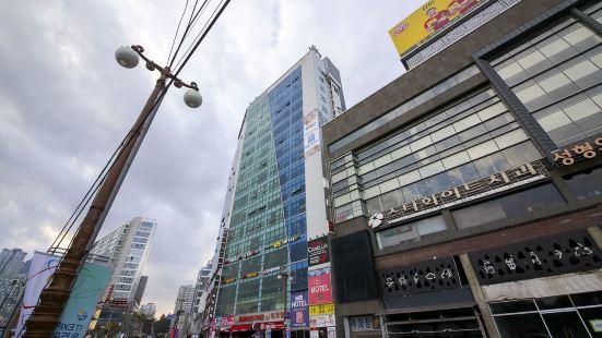 釜山大明塵世飯店