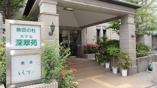Hotel Shinsuien