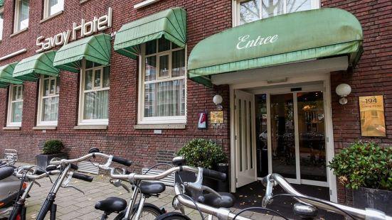 阿姆斯特丹薩沃伊酒店