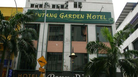 吉隆坡賓坦花園客房酒店