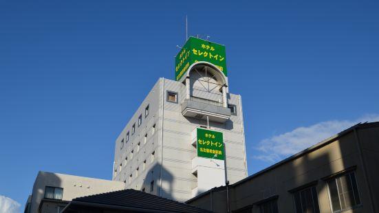 Select Inn Nagoya Iwakura Eki-Mae