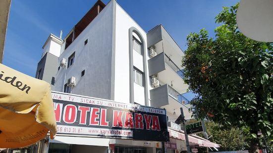 卡爾亞酒店
