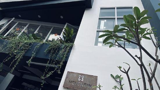 海倫芬旅館公寓酒店