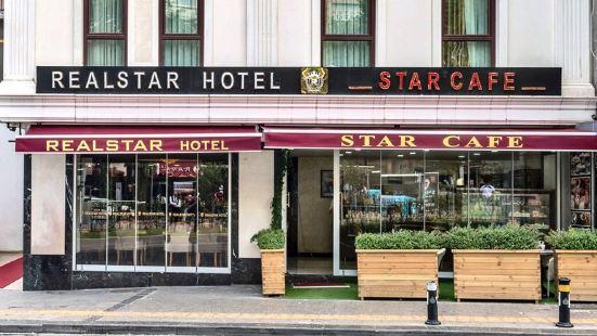 真實之星酒店