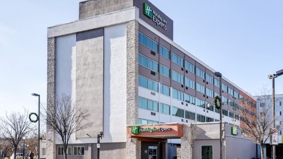 Holiday Inn Express Washington DC Silver Spring