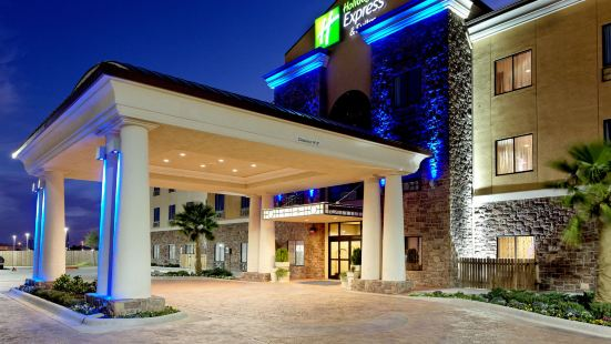 Holiday Inn Express Hotel and Suites - Odessa, an Ihg Hotel