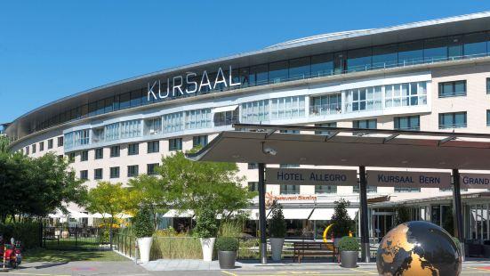 庫薩勒伯爾尼瑞士飯店